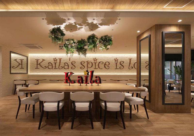 Casual Restaurant ダイニングレストラン Dining Restaurant バー、クラブ Bar, Club Photo:山田  誠良. Modern Hawaii