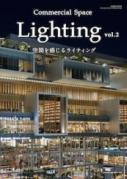 Commercial Space Lighting vol.2