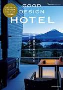 GOOD DESIGN HOTEL