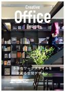 Creative Office Design