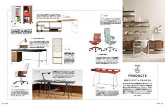 どんな家具を選ぶ?