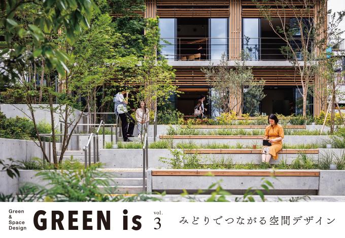 渋谷区立北谷公園/ブルーボトルコーヒー渋谷カフェ