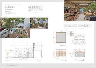 自然を取り込むワークプレイス家具・什器図面
