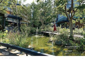 CHAPTER3 都市の生活と自然をつなぐ
